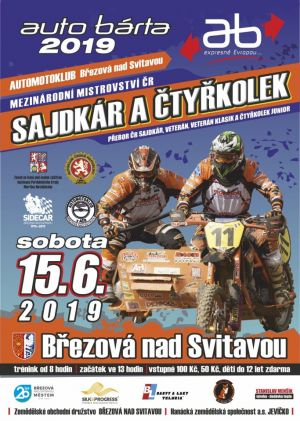 Plakat AMK Brezova 2019_kor.jpg